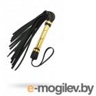 Плеть Sitabella золотистая 40 см,кожа