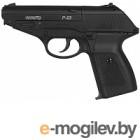 Пистолет пневматический Gamo P-23 / 6111340 (для свинцовых пулек)