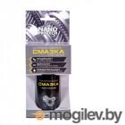 Масла и смазки Смазка силиконовая Rexant NanoProtech 210ml NPSI0025