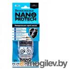 Масла и смазки Смазка подвижных деталей Rexant NanoProtech для велосипеда 210ml NPVS0010