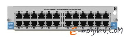 HP ProCurve Switch vl 24-port Gig-T mod (J8768A)