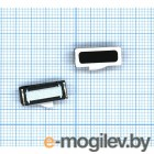 Динамик верхний (слуховой) для Huawei P Smart Enjoy 7S