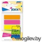 Закладки самокл. пластиковые Stick`n 27084 45x12мм 5цв.в упак. 20лист