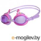 для плавания в бассейне Очки Onlitop Фламинго Микс 4128411