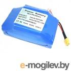 Аксессуары для гироскутеров и сегвеев Аккумулятор Vbparts 10S2P 36V 4.4Ah Li-ion 020853