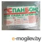 Спанбонд №30 белый (2.1х10м) (ГЕОНЕМА)