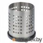 Органайзер для столовых приборов Metlex МХ0777