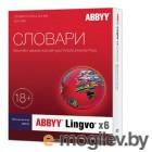 Abbyy Lingvo x6 Многоязычная Профессиональная версия Fulll BOX AL16-06SBU001-0100