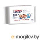 салфетки Салфетки антибактериальные Smart №100