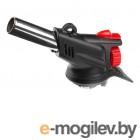 Газовые горелки Maclay SL-86 1275039