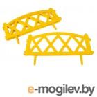 Садовый декор Ограждение Greengo Modern 35x232cm 4 секции Yellow 3338449
