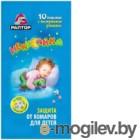 Наполнитель для фумигатора Раптор Некусайка от комаров для детей / D9616M