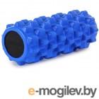 Скакалки, пояса, диски, степы и другие аксессуары Цилиндр рельефный для фитнеса Harper Gym EG03 Blue
