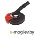 Кожух вытяжной для УШМ DS 125 P WORTEX (диск 125 мм, для шлифовки бетона)