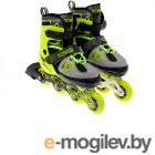 Роликовые коньки Onlitop Abec 7 р.M 34-37 Black-Yellow 4605227