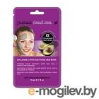 Косметика для лица Грязевая маска Juman с минералами мертвого моря, коллагеном и авокадо 50гр 5790