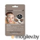 Косметика для лица Увлажняющая грязевая маска Juman с минералами мертвого моря и маслом ши 50гр 5776
