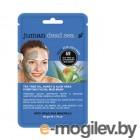 Косметика для лица Грязевая маска Juman с минералами мертвого моря, маслом чайного дерева, медом и алоэ вера 50гр 5783