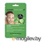 Косметика для лица Увлажняющая грязевая маска Juman с минералами мертвого моря и экстрактом огурца 50гр 5769