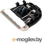 Нож к машинке для стрижки шерсти Codos 325014