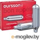 Баллончики для сифона Oursson OS1105CP/S (5шт)