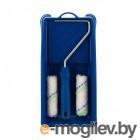 Малярные наборы Сибртех Для работ с водными красками 80456