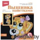 Набор для вышивания Lori Милый щенок / Вп-015