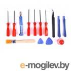 инструменты для самостоятельного ремонта Vbparts №5 010604