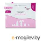 принадлежности для кормления Пакеты для стерилизации в микроволновой печи NDCG Mother Care 5шт 05.4488-5