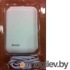 Hiper SP12500 White