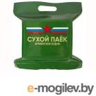 Сухпайки, рационы питания, ИРП Армейские будни МВД ФСИН на 1 приём пищи ОПРП
