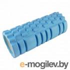 Ролик массажный Atemi, AMR01BE, 33x14см, EVA, голубой