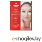 Патчи для глаз Yamaguchi Collagen and Snail Moisture Eye Patch 30шт 2823