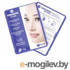 Косметика для лица Маска для лица Yamaguchi Snail Mask 3024