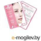 Косметика для лица Маска для лица Yamaguchi Collagen Mask 3025