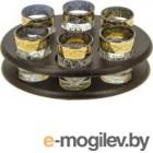 Мини-бар Glasstar Вдохновение 1198