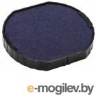 Подушка сменная Staff D=40mm для самонаборных печатей Printer 8010/8015/8020 Blue 237441