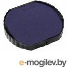 Подушка сменная Staff D=40mm для оснасток Printer 9140 Blue 237440