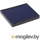 Подушка сменная Staff 60x40mm для штампов Printer 8028/8027 Blue 237431