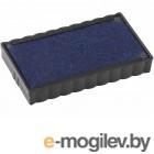 Подушка сменная Staff 48x18mm для штампов Printer 8052 Blue 237427