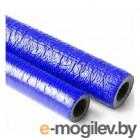 Теплоизоляция для труб ENERGOFLEX SUPER PROTECT синяя 15/4-11 (теплоизоляция для труб)