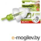 Беруши для сна Alpine Hearing Protection SleepSoft Minigrip / 111.21.150