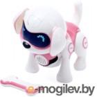 Интерактивная игрушка Zabiaka Собака Чаппи / 3749722 (розовый)