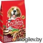 Darling С мясом и овощами (10 кг)