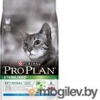 Pro Plan Sterilised с кроликом (3 кг)