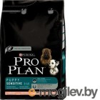 Pro Plan Puppy Sensitive �������������� � ������� � ����� (3 ��)