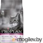 Pro Plan Delicate с индейкой и рисом (10 кг)