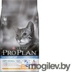 Pro Plan House Cat с курицей (10 кг)