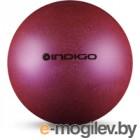 Мяч для художественной гимнастики Indigo IN118 (фиолетовый с блестками)