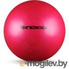 Мяч для художественной гимнастики Indigo IN118 (розовый с блестками)